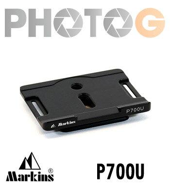 Markins Camera Plate P700U 快拆板 ( Nikon D700專用)