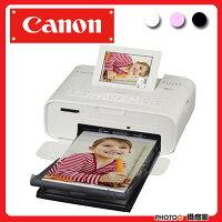Canon佳能到送54張印相紙 CANON canon CP-1300 CP1300  熱昇華 相印機 印相機  ( cp1300  CP1300 ,全新3.2