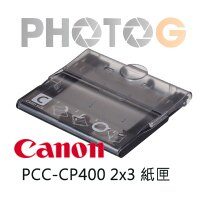 Canon佳能到CANON canon PCC-CP400  熱昇華 相片印表機  專用紙匣 2x3 尺寸 (CP1300 CP1200, CP910, CP800 CP900 適用 手做 相編 DIY 日記 彩虹公司貨)