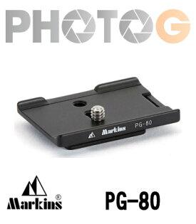 MarkinsCameraPlatePG-80快拆板(PG80,NikonD90專用)