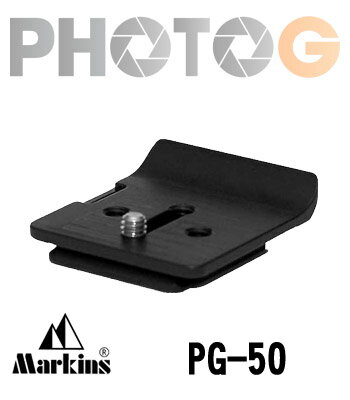 Markins Camera Plate PG-50 快拆板 ( PG50 )