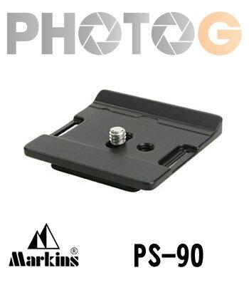 Markins Camera Plate PS90 快拆板 (SONY α700/ α900專用)