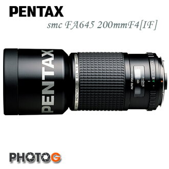 PENTAX SMC FA645 645 200mm F4 [IF] 望遠定焦鏡頭 ( 200 / f2.8 ; 645D 645Z 公司貨)