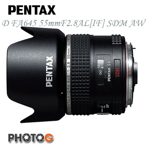 PENTAX SMC D FA645 645 55mm F2.8 AL[IF] SDM AW 中片幅 標準定焦鏡頭 ( 55 / f2.8 ; 645D 645Z 公司貨)