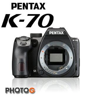 【分期零利率】【含32G+清潔組+備電+縫卡】PENTAX K-70 K70 + DA 40mm  XS 餅干鏡 數位單眼相機 ,防滴防塵 高感度 耐寒 富?公司貨)