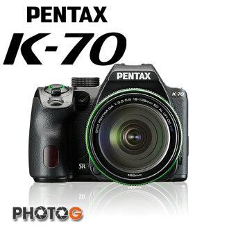 【分期零利率、送32G+副電+縫卡 】PENTAX K-70 K70 + DA 18-135mm  WR 鏡頭  數位單眼相機   ,防滴防塵 高感度 耐寒 富?公司貨)