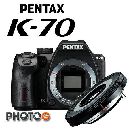 photoG:k70登錄送7-11禮券【送清潔組+縫卡】PENTAXK-70K70+DA40mmXS餅干鏡數位單眼相機,防滴防塵高感度耐寒富堃公司貨)