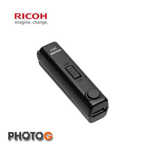 RICOH CA-3 CA3 CABLE SWITCH  原廠快門線 USB 最新版 (GR II / GR / GR Digital IV / G800 / G80SE )