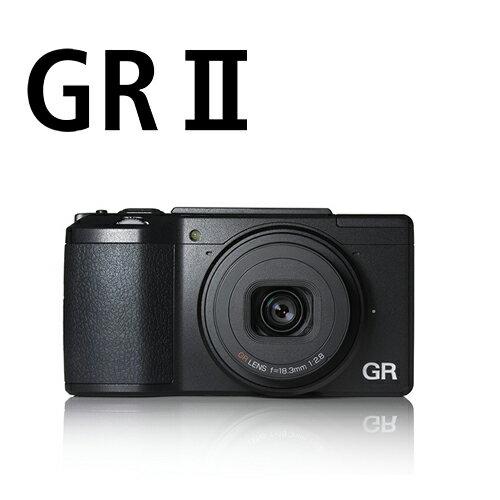【 送32G卡】Ricoh ( PENTAX ) GR II GR2 grii 標準版 大光圈 細緻 高畫質 文青機 (公司貨)