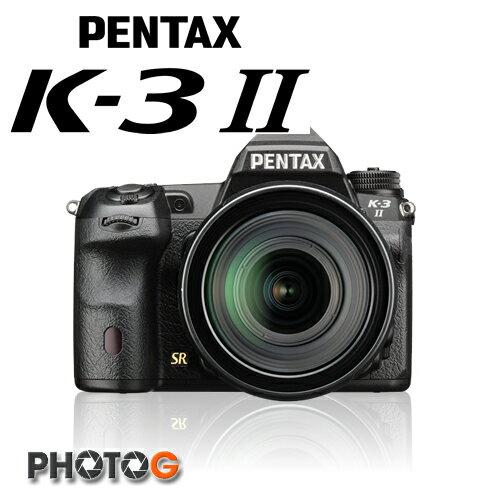 PENTAX K-3 II  / K3II  含 DA16-85WR 鏡頭 【送32G+清潔組+相機包】 (K32,,富堃公司貨)