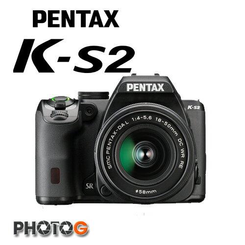 【送32G+清保組】 PENTAX K-S2 數位單眼相機 含DAL 18-135 WR 鏡頭 附相機包、KS2 kit, (公司貨)