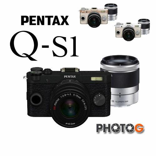 【12期0利率】Pentax Q-s1 QS1 雙鏡組 迷你微單眼 送32G+清潔組 (含5-15mm + 15-45mm 鏡頭,富?公司貨) Q後繼機