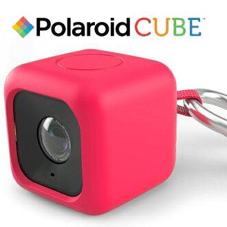 Polaroid POLC3PMR Bumper Case RED 時尚穿戴組合(紅色) for Cube Action Camera (國祥公司貨)