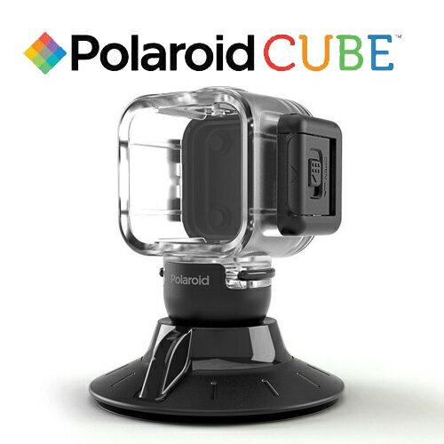 Polaroid POLC3WSM Waterproof Case 巧易裝防水盒(含底座) for Cube Action Camera (國祥公司貨)