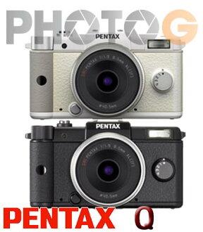 Pentax Q KIT 微型單眼相機  (5-15mm鏡頭,公司貨)