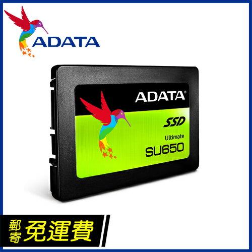 ADATA威剛SSDUltimateSU650240G240GB固態硬碟(讀寫高達520450MBs速度,公司貨三年保固)