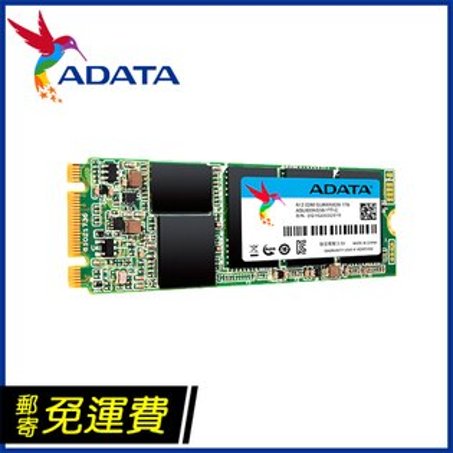 ADATA威剛SSDUltimateSU800256G256GBPCI-eM.2固態硬碟(讀寫高達560520MBs速度,公司貨三年保固)