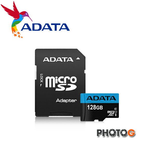 667X 威剛 ADATA  Premier  128G 128GB A1 V10 MicroSDHC SDXC Class 10 讀取100mb / s  終身保固 附轉卡 - 限時優惠好康折扣