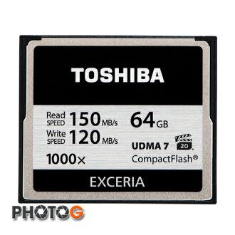 1000X TOSHIBA 東芝 64G / 64BG EXCERIA CF 記憶卡 ( 寫入150 mb/ s 讀取 120mb/s ) (富基電通公司貨)