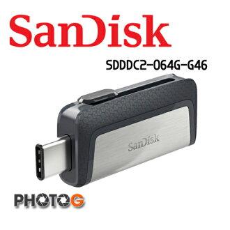 SanDisk 64G SDDDC2-064G-G46 ULTRA USB TYPE-C 手機 平板 雙用隨身碟 ; OTG ;非 創見 威剛 金士頓 (公司貨)