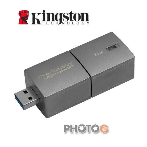 2000X Kingston 金士頓 DataTraveler Ultimate GT 1TB / 1000GB USB 3.1 隨身碟 讀: 300mb/s 寫:200mb/s  郵寄免運費DTUG..