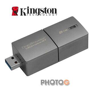 【代理商公司貨】2000X Kingston 金士頓 DataTraveler Ultimate GT 2TB / 2000GB USB 3.1 隨身碟 讀300mb/s 寫200mb/s DTUGT..