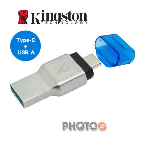KingstonMobileLiteDUO3C(FCR-ML3C)OTGUSB+Type-CMicroSDHCmicrosdxc雙插頭讀卡機