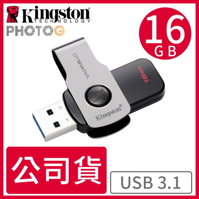 【公司貨】KingSton 金士頓 16GB DataTraveler SWIVL USB3.1 Gen1 隨身碟 (DTSWIVL / 16G)【保固五年】 - 限時優惠好康折扣