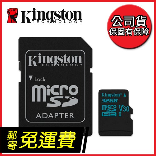 600X Kingston Canvas Go SDCG2 microSDHC / SD 32GB 32G class 10 UHS-I U3 讀90mb/S 寫45mb/s 4K2K 錄影 運動攝影..