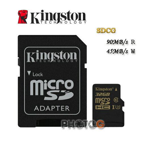 600X Kingston SDCG microSDHC / SD 32GB 32G class 10 UHS-I U3 讀90mb/S 寫45mb/s 4K2K 錄影 運動攝影 空拍機 Gopro ..