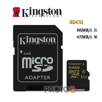 【代理商公司貨】600X Kingston SDCG microSDXC / SD 64GB 64G class 10 UHS-I U3 讀90mb/S 寫45mb/s 4K2K 錄影 運動攝影 空拍..