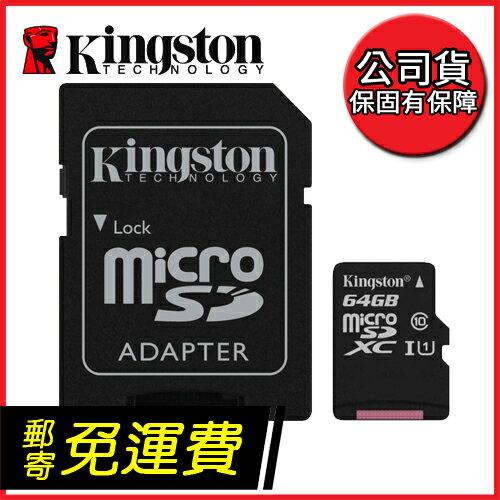 【代理商公司貨】金士頓 KingSton Canvas Select SDCS 64G/64GB microSDHC/SDXC 記憶卡 取代SDC10G2 – Class 10 UHS-I ,終身保固..