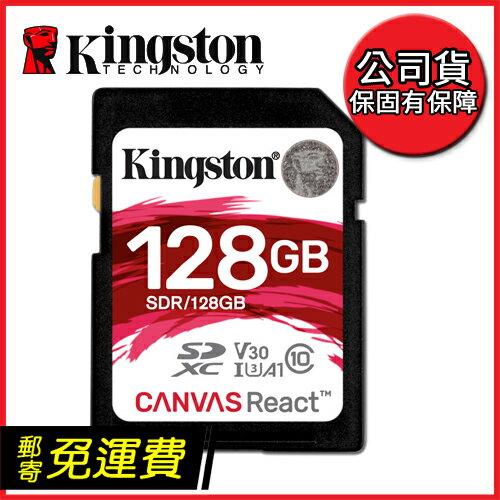 【代理商公司貨】KingstonSDRCanvasReactSDXC128GB128gV30class10UHS-I讀100mbS寫80mbs終身保固取代SDA3郵寄免運費