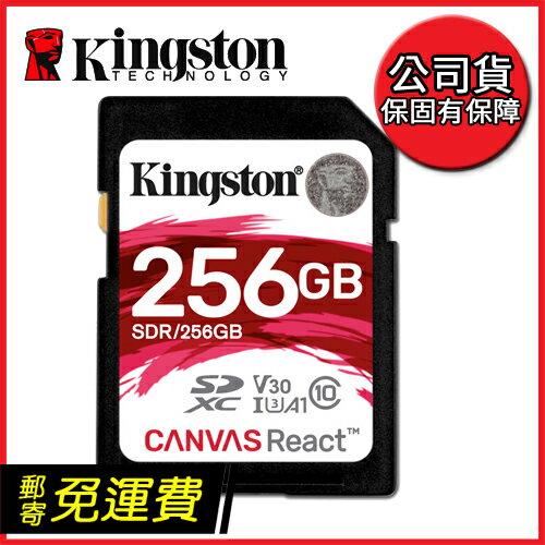 【代理商公司貨】KingstonSDRCanvasReactSDXC256GB256gV30class10UHS-I讀100mbS寫80mbs終身保固取代SDA3郵寄免運費