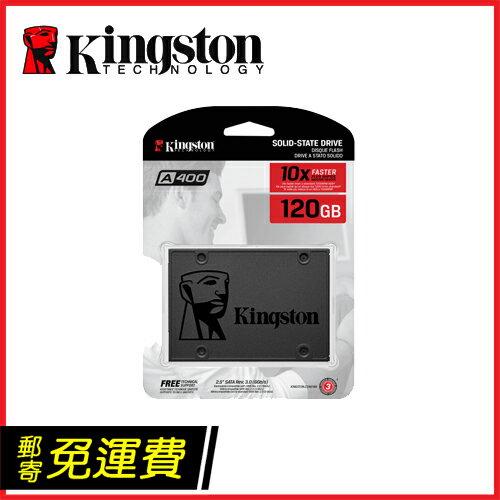 KingSton 金士頓 A400 120G 120GB SSD 2.5吋 固態硬碟 (500MB/s讀取速度,公司貨三年保固,SA400S37/120G)