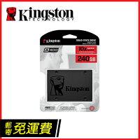 KingSton 金士頓 A400 240G  240GB SSD 2.5吋 固態硬碟 (500MB/s讀取速度,公司貨三年保固,SA400S37/240G)-photoG-3C特惠商品