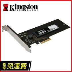 KingSton 金士頓 KC1000 960GB NVMe PCIe M.2 2280 SSD 固態硬碟(含 HHHL 轉接卡 AIC )   (讀寫   2700/1600MB/s,SKC1000H/960G) 免運費 公司貨