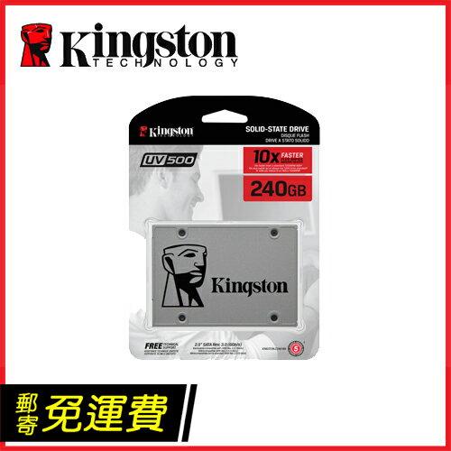 KingSton 金士頓 UV500 240G 240GB SSD 2.5吋 固態硬碟 (520MB/s讀取速度,公司貨五年保固,SUV500/240G) 免運費