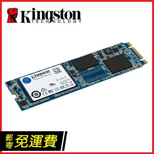 KingSton金士頓UV500120G120GBSSDPCI-eM.2固態硬碟(520MBs讀取速度,公司貨三年保固,SUV500M8120G)免運費