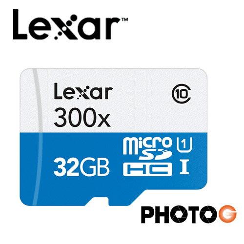 【限量】300X Lexar 雷克薩 32G / 32GB microSDHC 記憶卡 – Class 10 UHS-I , 45mb/s (T-Flash/microSD) 非sony 創見 san..