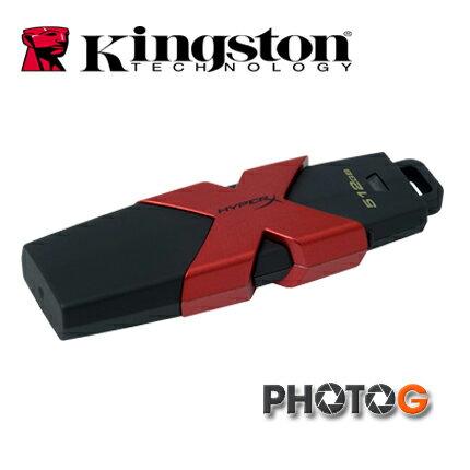【代理商公司貨】KingSton 金士頓 512G / 512GB HXS3 USB 隨身碟 R/W 350/250M 防水防震 HXS3/512GB (郵寄免運費)