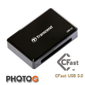 創見 Transcend RDF2 CFast 2.0 讀卡機 (USB 3.0介面,每秒500MB傳輸速度,二年保固) 【免運費】