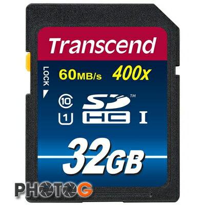 創見 SDHC Class 10 UHS-I 32G 400x 記憶卡 32GB ( 60MB/s Class10 UHS-I 終身保固)