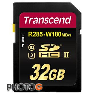 1900X 創見Transcend SDHC Class 10 UHS-II U3 32G 超高速 記憶卡 32GB ( 讀取 285MB/s 寫入 180MB/s 終身保固)