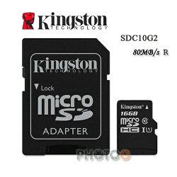 【代理商公司貨】金士頓 Kingston SDCS 16G / 16GB microSDHC/SDXC 記憶卡 取代 SDC10G2 – Class 10 UHS-I (讀取80mb/s,終身保固) 郵寄免運費