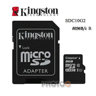 金士頓 Kingston 8G / 8GB microSDHC/SDXC 記憶卡 SDC10G2 – Class 10 UHS-I (寫80mb/s,終身保固)