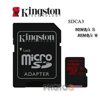 【代理商公司貨】600X Kingston SDCA3 microSDXC / SD 128GB 128G class 10 UHS-I U3 讀90mb/S 寫80mb/s 4K 錄影 Gopro ..