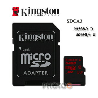 600X Kingston SDCA3 microSDXC / SD 64GB 64G class 10 UHS-I U3 讀90mb/S 寫80mb/s 4K 錄影 ku3 Gopro 終身保固