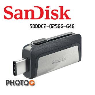 SanDisk Dual Drive USB Type-c 256G SDDDC2-256G-G46  手機 平板 雙用隨身碟 ; OTG ;非 創見 威剛 金士頓 (公司貨)