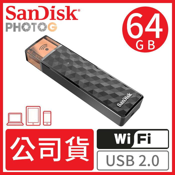 ~ 貨~SanDisk 64G Connect WS4 隨身碟 無線媒體驅動器 分享器 儲